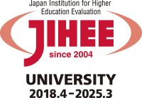 JIHEE 財団法人日本高等教育評価機構