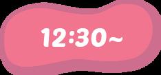 10:15~