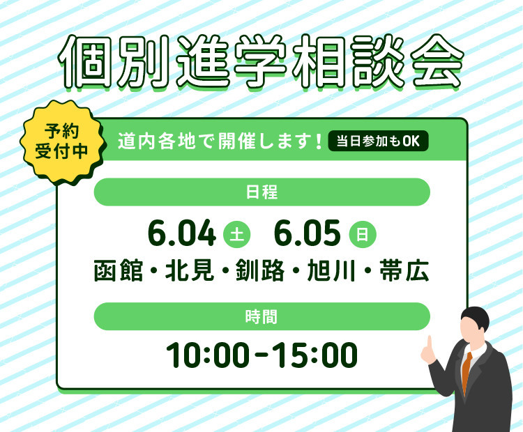 札保祭2019 10/5(SAT)10:00〜15:00